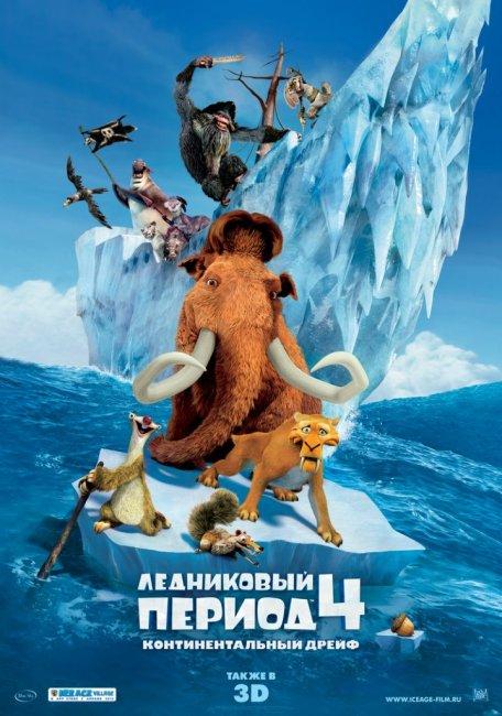 Афиша Челябинска с 12 июля по 19 июля 2012 года!