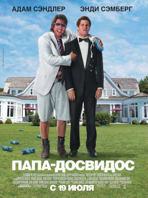 Афиша Челябинска с 19 июля по 26 июля 2012 года!