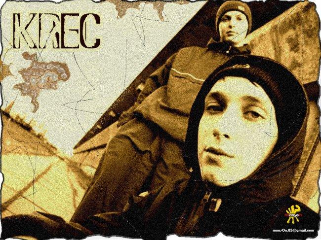 3 ноября. Группа «Krec». Челябинск!