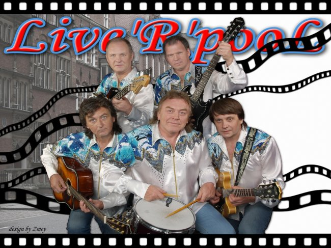 23 января. Live`R`Pool. Челябинск!