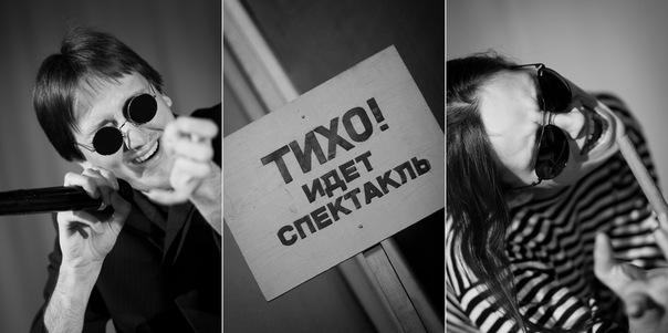 25 апреля. Концерт пародий. Челябинск!