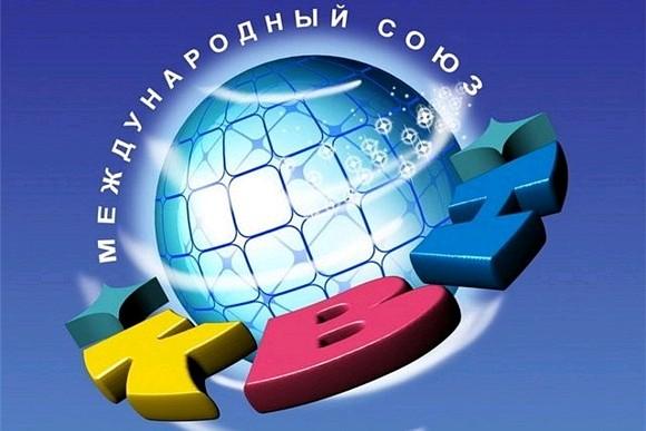 15 мая. Уральская Лига КВН 1/4 финала. Челябинск!
