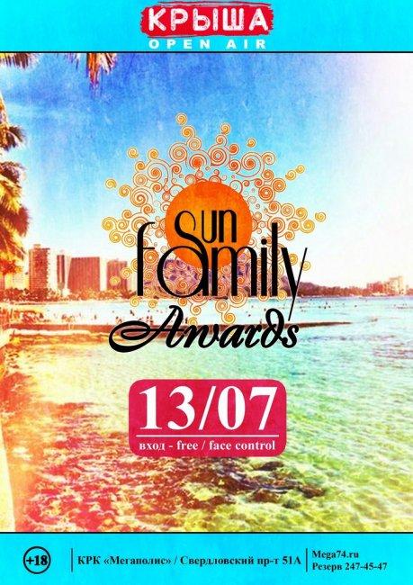 13 июля. SunFamily awards. Челябинск!