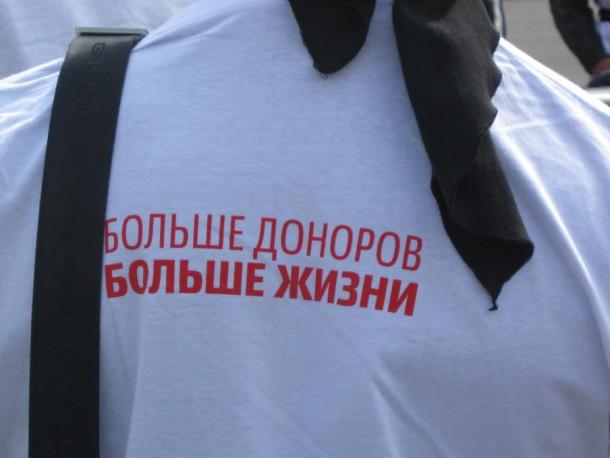 13 июля. Мото-донор. Челябинск!