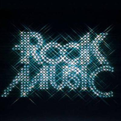 1 августа. Вечеринка «Русский рок». Челябинск!