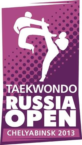 12-17 сентября. Турнир по тхэквондо ВТФ Russia Open. Челябинск!