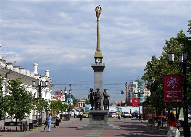 День города в Челябинске: самая полная афиша!