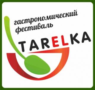 14-17 ноября. Фестиваль «Тарелка». Челябинск!