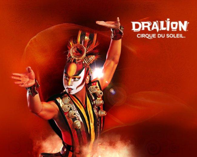 7 февраля. Cirque du Soleil. Dralion. Челябинск!