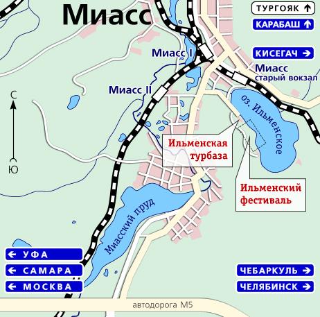 13-15 июня. XXXVIII Ильменский фестиваль. Миасс