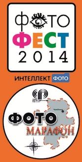 28 мая - 14 сентября. Выставка фотографов южноуральских театров в Челябинске