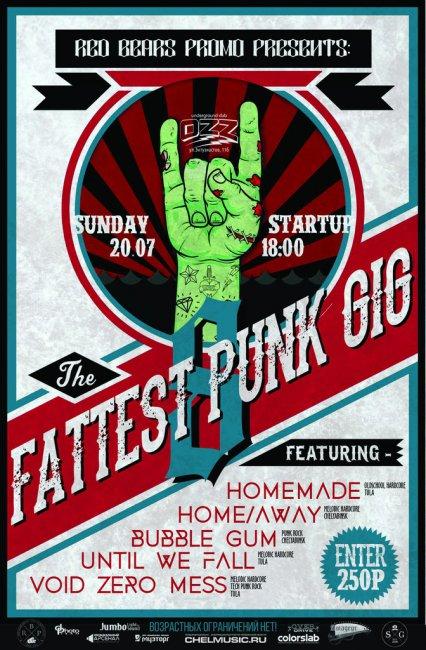 20 июля. The fattest punk gig VIII. Челябинск!